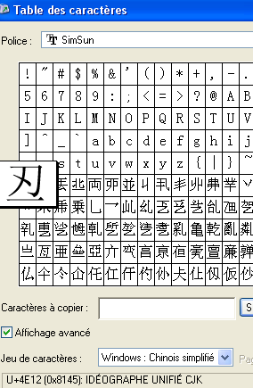 how to write chinese characters on computer